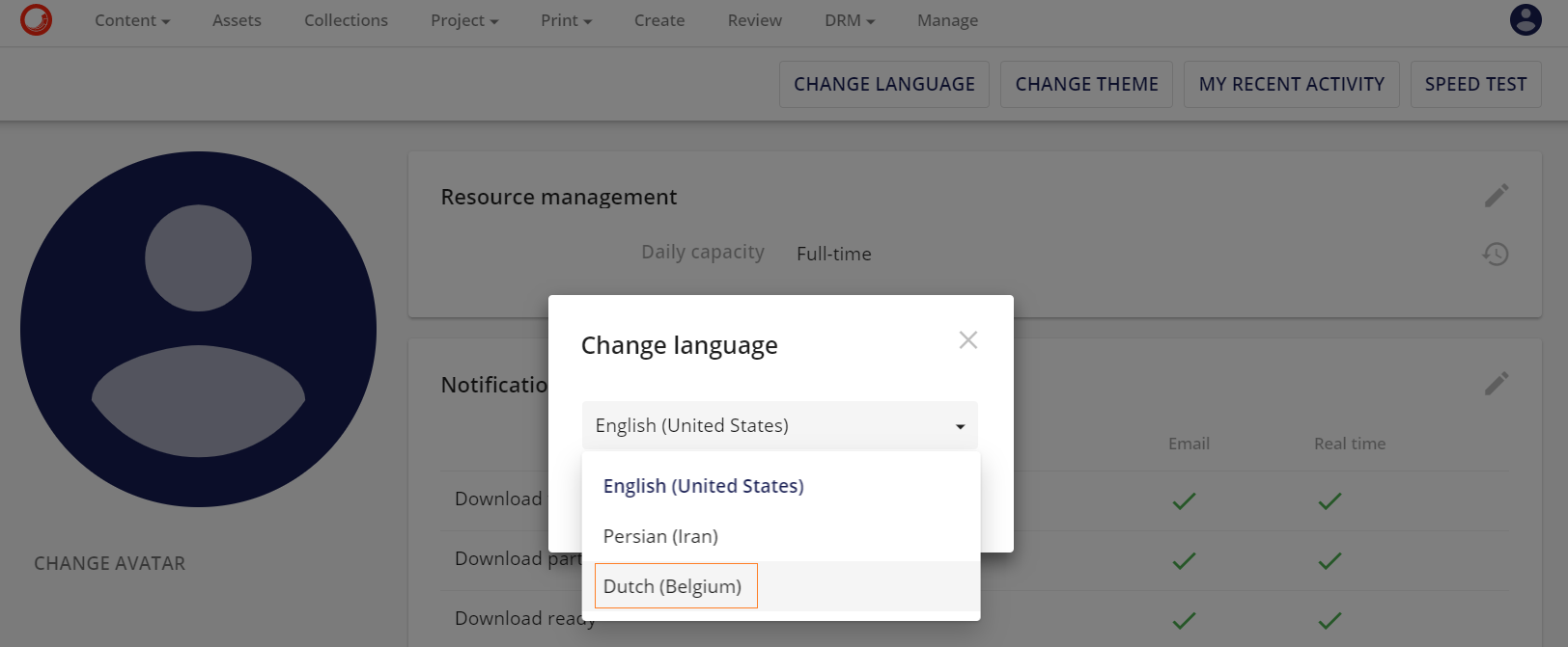 change language in the profile settings
